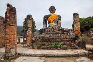 Wat-Phiatwat